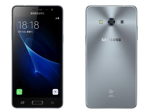 Android themes for Samsung Galaxy J3 Pro - Clauncher